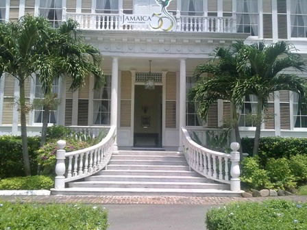 Devon House entrance Kingston Jamaica