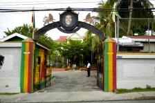 Bob Marley Museum Kingston - courtesy JNHT