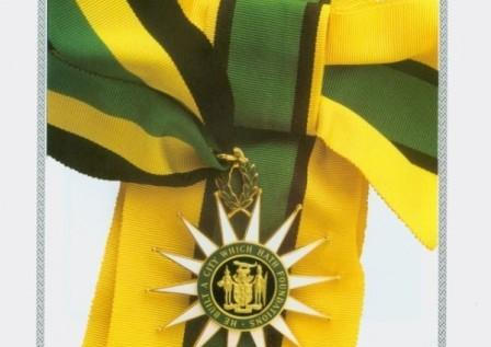Insignia of the Order of National Hero Jamaica